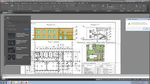 Курсовая работа по инженерной график фасад план разрез  чертеж Курсовая работа по инженерной график фасад план разрез