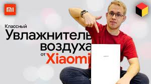 Xiaomi <b>Smartmi</b> Air <b>Humidifier 2</b> CJXJSQ02ZM