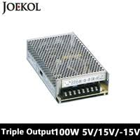 <b>Triple output</b> Power Supply