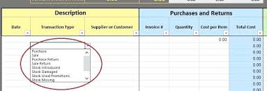 How To Use Templates In Excel Clothes Inventory Template ...