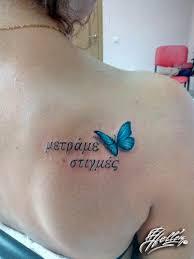 тату бабочка и надпись