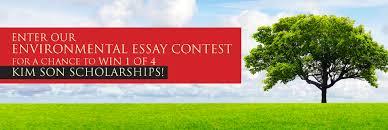 kim son restaurant s annual essay contest