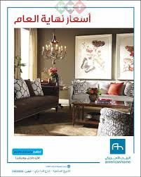 american home furniture store. Top American Home Furniture Warehouse On Tag Archives Store In Kuwait R
