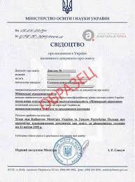 nostrification of diploma in ukraine recognition of diploma nostrification of diploma in ukraine