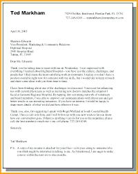Cover Letter Recipient Cover Letter No Known Recipient