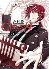 Ver más ideas sobre leer manga, manga en español gratis, cargando imagen. Baka Updates Manga Classi9