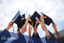 أجمل أفكار هدايا للطلبة الناجحين في الثانوية العامة 2021 - المصري نت