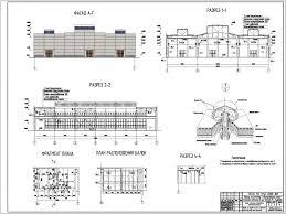 Готовые дипломные проекты ПГС Скачать диплом ПГС бесплатно 19 Проектирование Корпуса по ремонту и обслуживанию строительной техники в г Кургане
