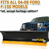 snow plow snow removal snow pusher snow sport utility plow fits all ford f150 04 08 models meyer home plow hydraulically powered lift