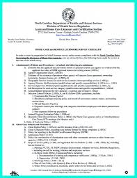 Cna Resume Sample With No Experience Cover Letter Certified