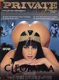 Cleopatra Adult XXX PRIVATE DVD Antonio Adama Amazon.co.uk DVD.