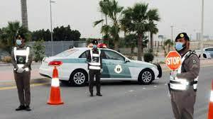 المرور السعودي: إصدار «ورقة إصلاح» تتطلب حجز موعد مسبق