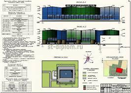Дипломный проект по строительству на тему промышленное здание  1 Фасады генплан ситуационная схема