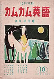 「平川唯一」の画像検索結果