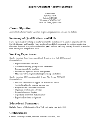 cover letter cna resume samples no experience cna resume cover letter cna resume templates sample cna experience teachers objectives xcna resume samples no experience
