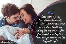 Sweet letters will keep the flame between you burning bright. 101 Sweet Good Morning Messages For Husband