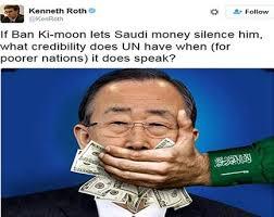 Image result for اعتراف بانکیمون به اجارهای بودن سازمان ملل