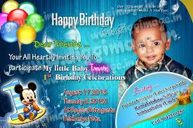 1st birthday invitation card in marathi elegant first birthday indian invitation cards picture ideas references of