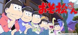 Image result for 2015年 - テレビアニメ『おそ松さん』