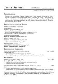Sample Resume Format For Students Resumes Student Example Resume For