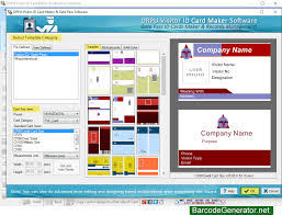 visitor id card generator software