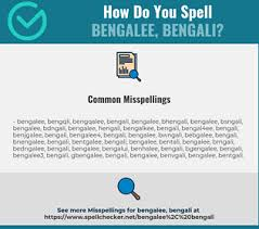 The phonetic alphabet used for confirming spelling and words is quite different and far more complicated to the phonetic alphabet used to confirm pronunciation and word sounds , used by used by linguists, speech therapists, and language teachers, etc. Correct Spelling For Bengalee Bengali Infographic Spellchecker Net