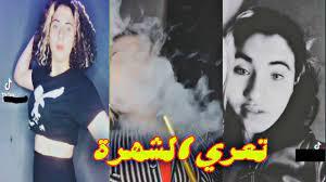 فضيحة موكا حجازي الجزء الاول - YouTube
