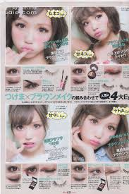 kawaii makeup look like ulzzang sometimes i like when the look gyaru it s sweet anese eye makeup