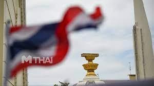 รวมคำศัพท์ อักษรย่อการเมืองไทย