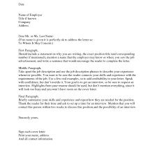 Cover Letter No Name 2 1 Png
