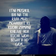 40 Sad Images With Quotes In Hindi Download Very Sad Shayari Adorable Download Sad Quotes Images