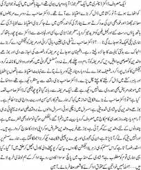 my best teacher essay in urdu need english essays you can order  teachers essay