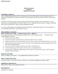 school leavers cv