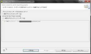 アプリ開発ラボ ラストシューティング 2月 2014