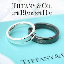 ティファニー 結婚 指輪 値段