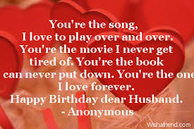 Love Birthday Quotes Stunning You're The Song I Love To Play Over And Over You're The Movie I