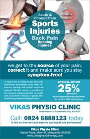 Physiotherapy Leaflet Design 43 Samples Physiotherapy Flyers For Marketing Clinic
