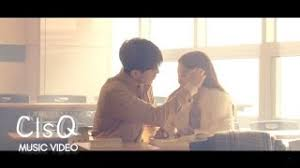 love touch your heart ost part