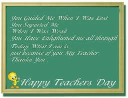happy teachers day quotes in hindi english marathi for  happy teachers day quotes in english