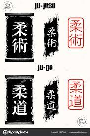 векторное изображение иероглифов традиционных кадра светлом фоне