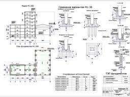 Ф Проектирование фундаментов многоэтажного промышленного здания  09Ф Проектирование фундаментов многоэтажного промышленного здания Курсовые проекты