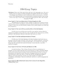 thesis statement examples essays  essay example