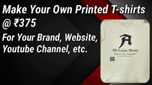 Website Where You Can Make Your Own Shirts How To Make Your Own Printed T Shirts Like Technical Guruji Hindi
