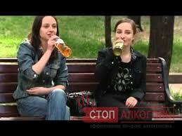 Реферат на тему алкоголизм и подросток Эффективное лечение  Алкоголизм лечение бесплатно фермское шоссе