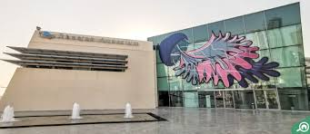 The Aquatic Design Centre All About Sharjah Aquarium Attractions Tickets Timings