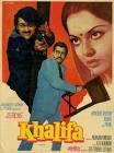 Satish Kaul Bhakti Mein Shakti Movie