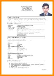 Template: Professional Services Agreement Template