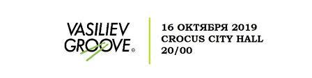 <b>ШОУ MIRRORS от VASILIEV</b> GROOVE | ВКонтакте