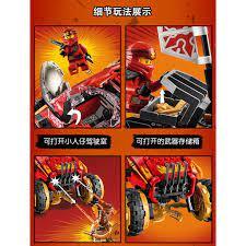Đồ chơi lắp ráp Lari 11330 Ninjago season phần 11 mô hình logo siêu xe và  nhân vật Minifigures rắn Ninja sa mạc Kai, Nya, Giá tháng 4/2021