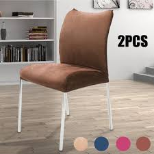 2pcs chair seat cover farley short plush universal elastic stretch washable chair cover